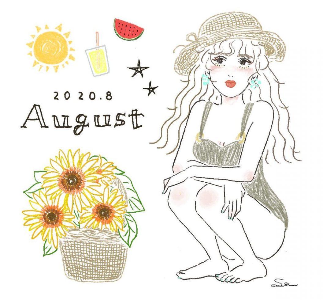 8月カレンダー用イラスト
