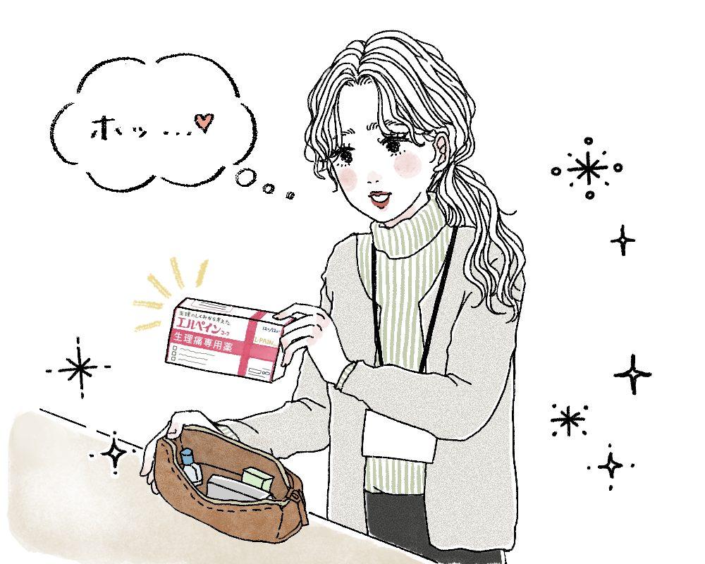 【WORKS】マイナビウーマン 生理痛薬を持参し安心する女性
